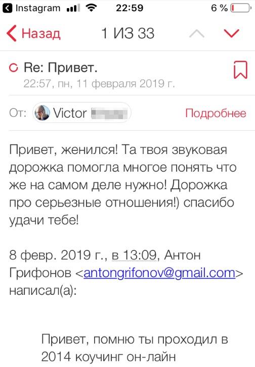 2019 Виктор